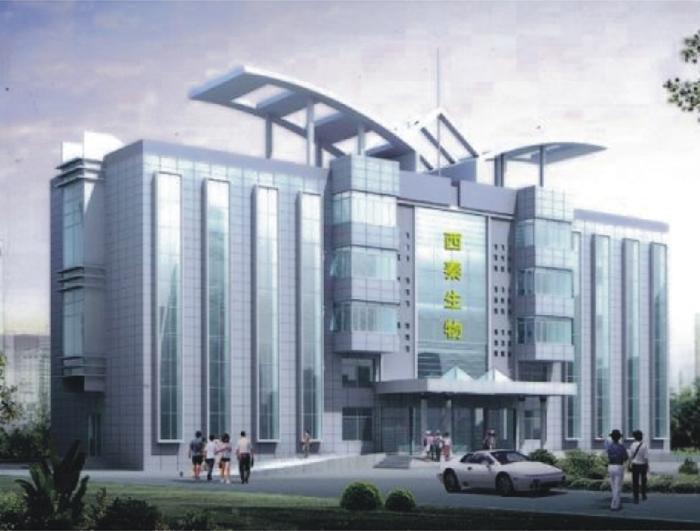 Fresh doctor R & D building
